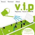 http://megaloportrait.free.fr/pix/VIP-mini.jpg